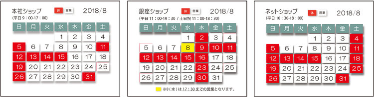 newsカレンダー01-2.jpg