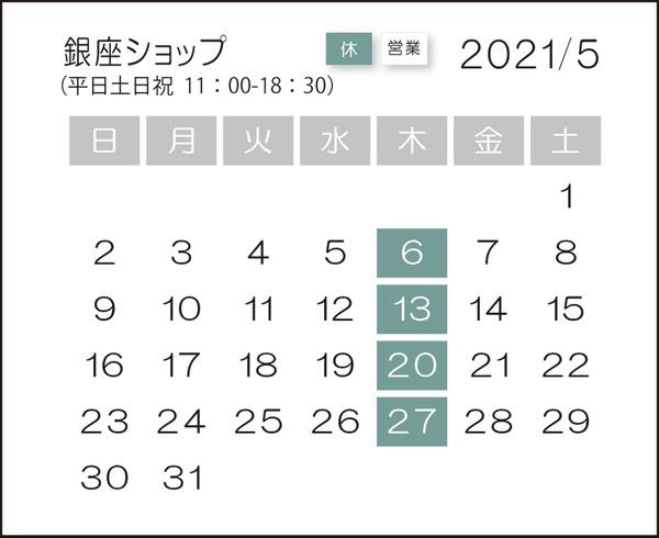 news609-2.jpg