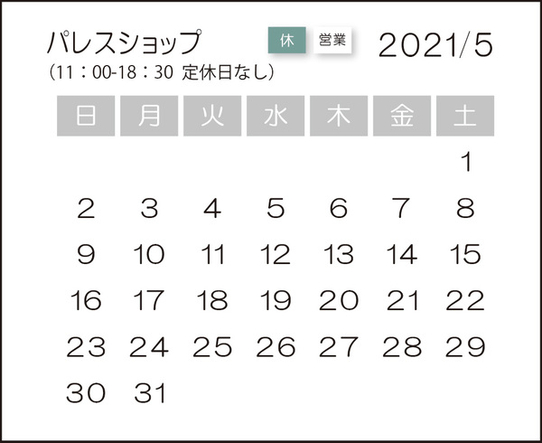 news609-3.jpg