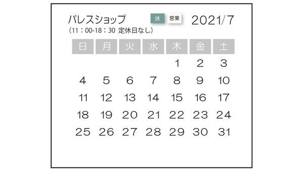 news615-1.jpg