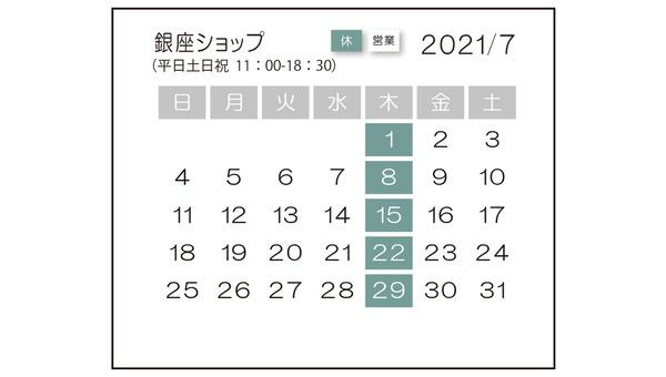 news615-2.jpg