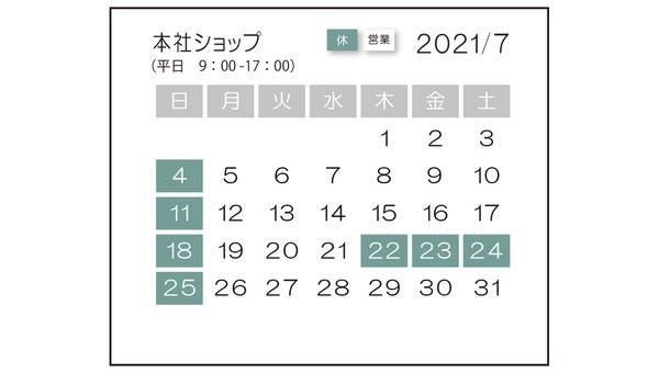 news615-3.jpg