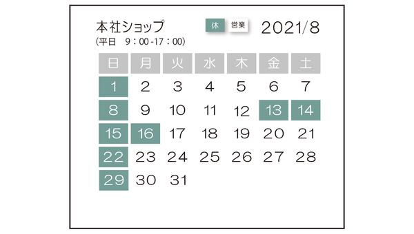 news616-1.jpg