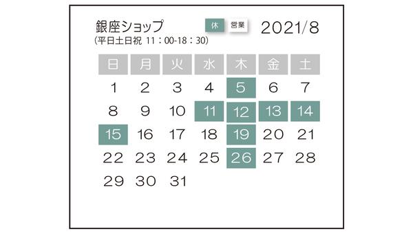 news616-2.jpg