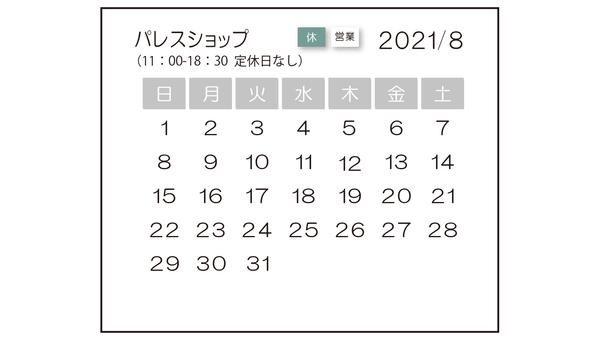 news616-3.jpg