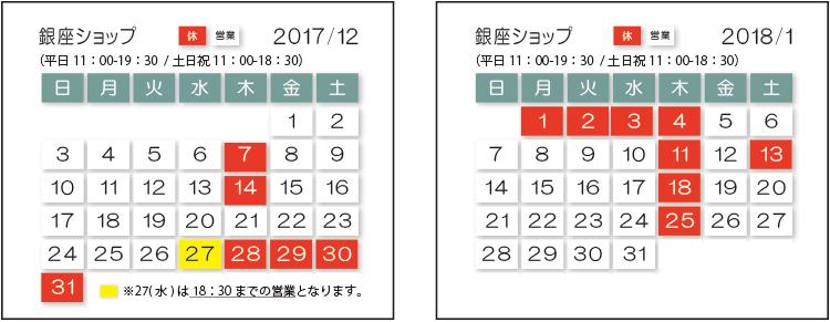 news391.jpg