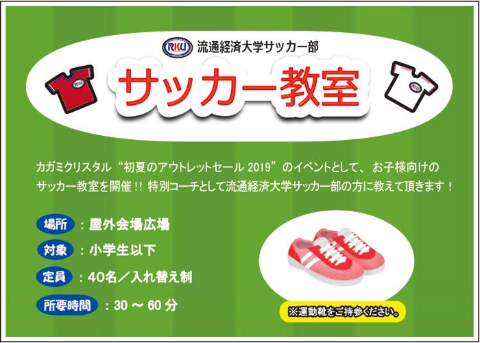 news560-3-2.jpg