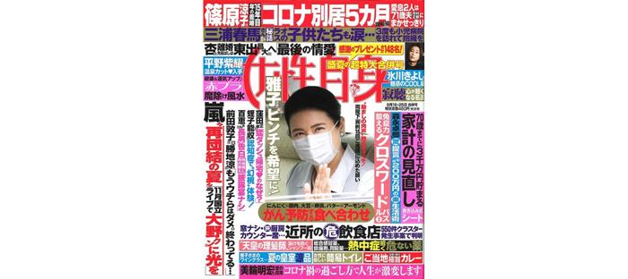 news593-3.jpg
